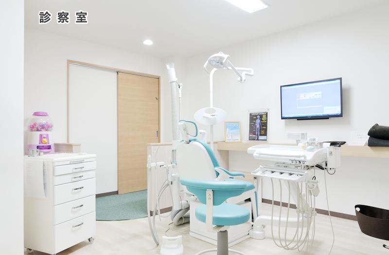 きむら歯科医院photo